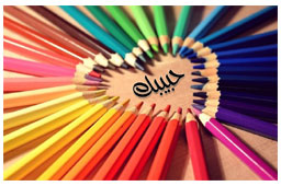 write your name on colored-pencil