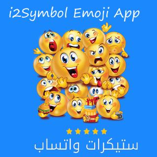 Paste symbols copy emojis Copy And