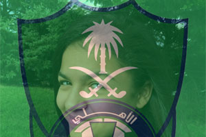 Ahly Saudi Flag Overlay photo effect