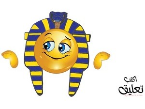 smiley face-boy-Pharaonic