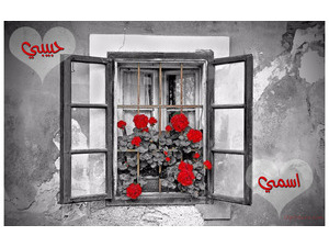 Your lover's name on the window and red flowers
