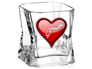 red heart glass cup