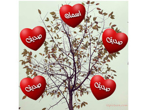 The names of your friends on the hearts and tree