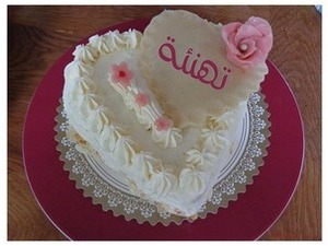 Your lover's name on the cake Birthday