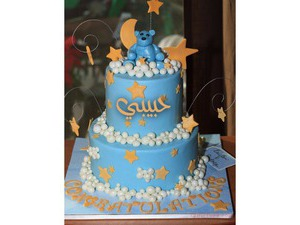 Congratulations on Blue Cake