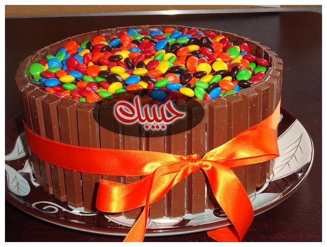 Candy Birthday Cake Postcard Template