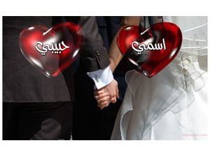 Your lover's name on the hearts of the bride and groom