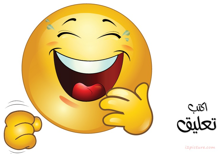 smiley face laughing 2 postcard