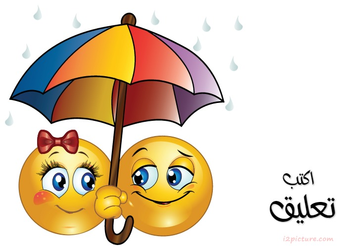 Smiley Face Girl Umbrella Boy Postcard Template