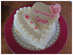 Your lover's name on the cake Vanilla