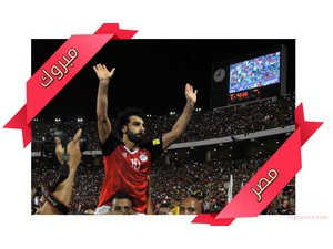 mohamed salah world cup