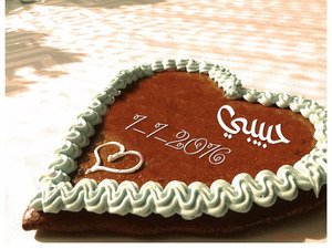 Your lover's name on a heart-shaped cake