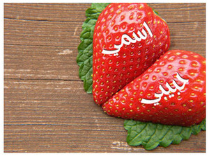 Strawberry heart shaped and wood background