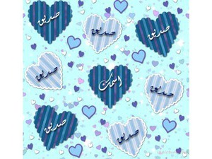 The names of your friends on a blue hearts