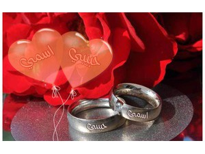 Your lover's name on the marriage ring
