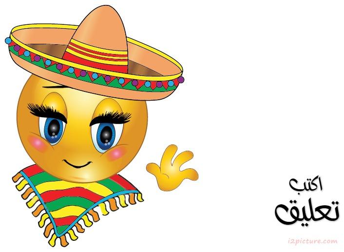 smiley face girl mexican postcard template