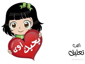 girl-brown-black-heart-ba7bek awe